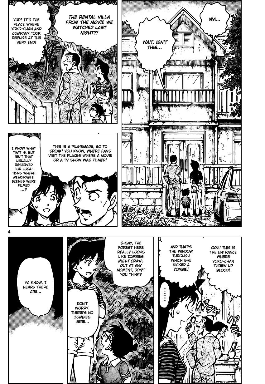 Detective Conan Chapter 931  Online Free Manga Read Image 5
