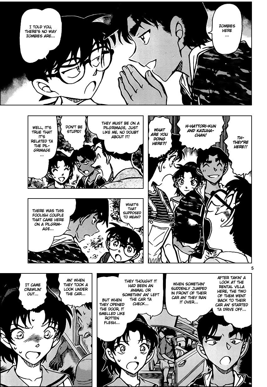 Detective Conan Chapter 931  Online Free Manga Read Image 6