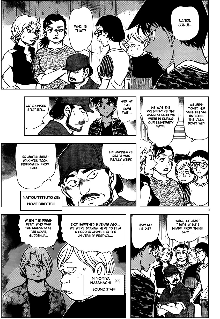Detective Conan Chapter 932  Online Free Manga Read Image 10