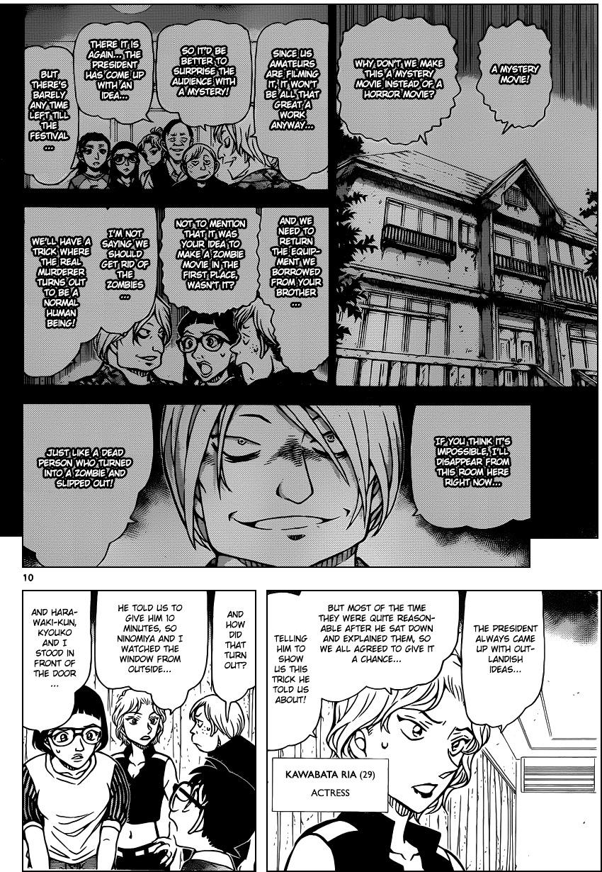 Detective Conan Chapter 932  Online Free Manga Read Image 11