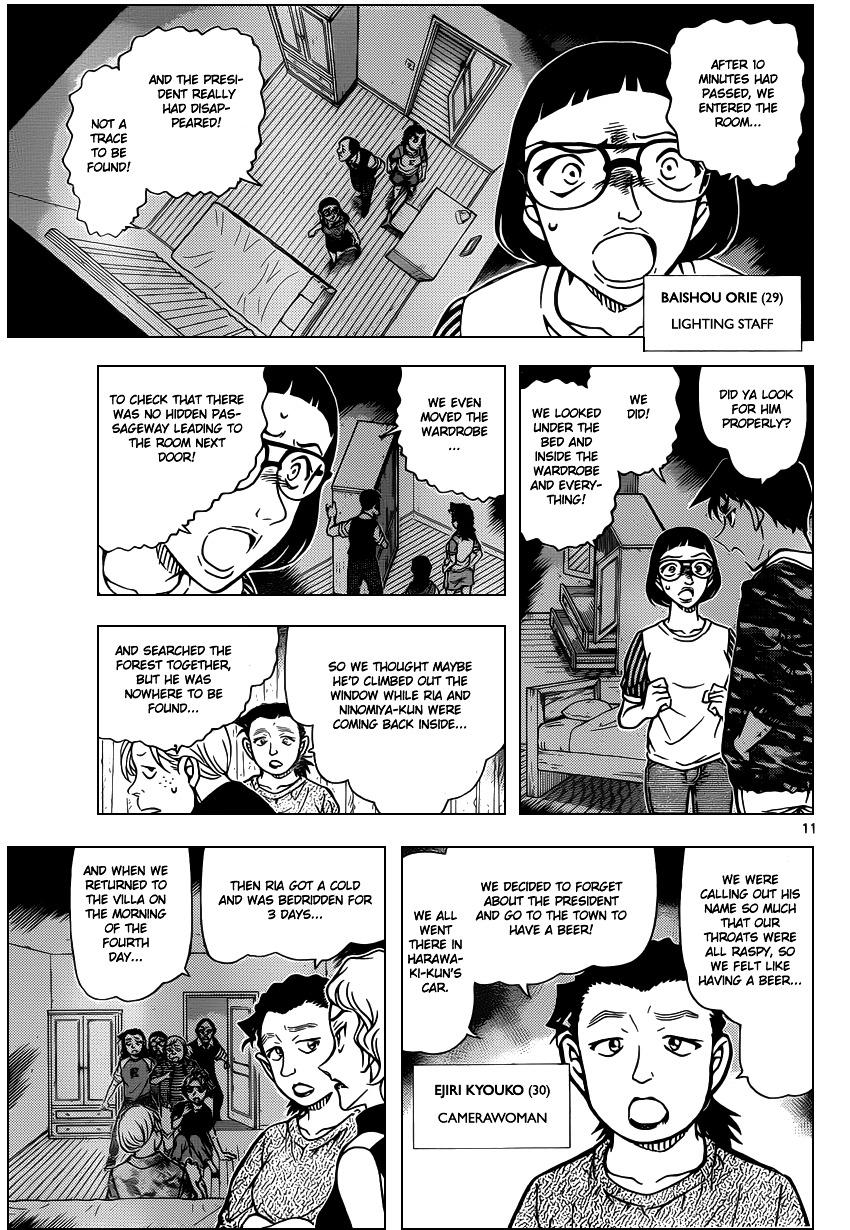 Detective Conan Chapter 932  Online Free Manga Read Image 12