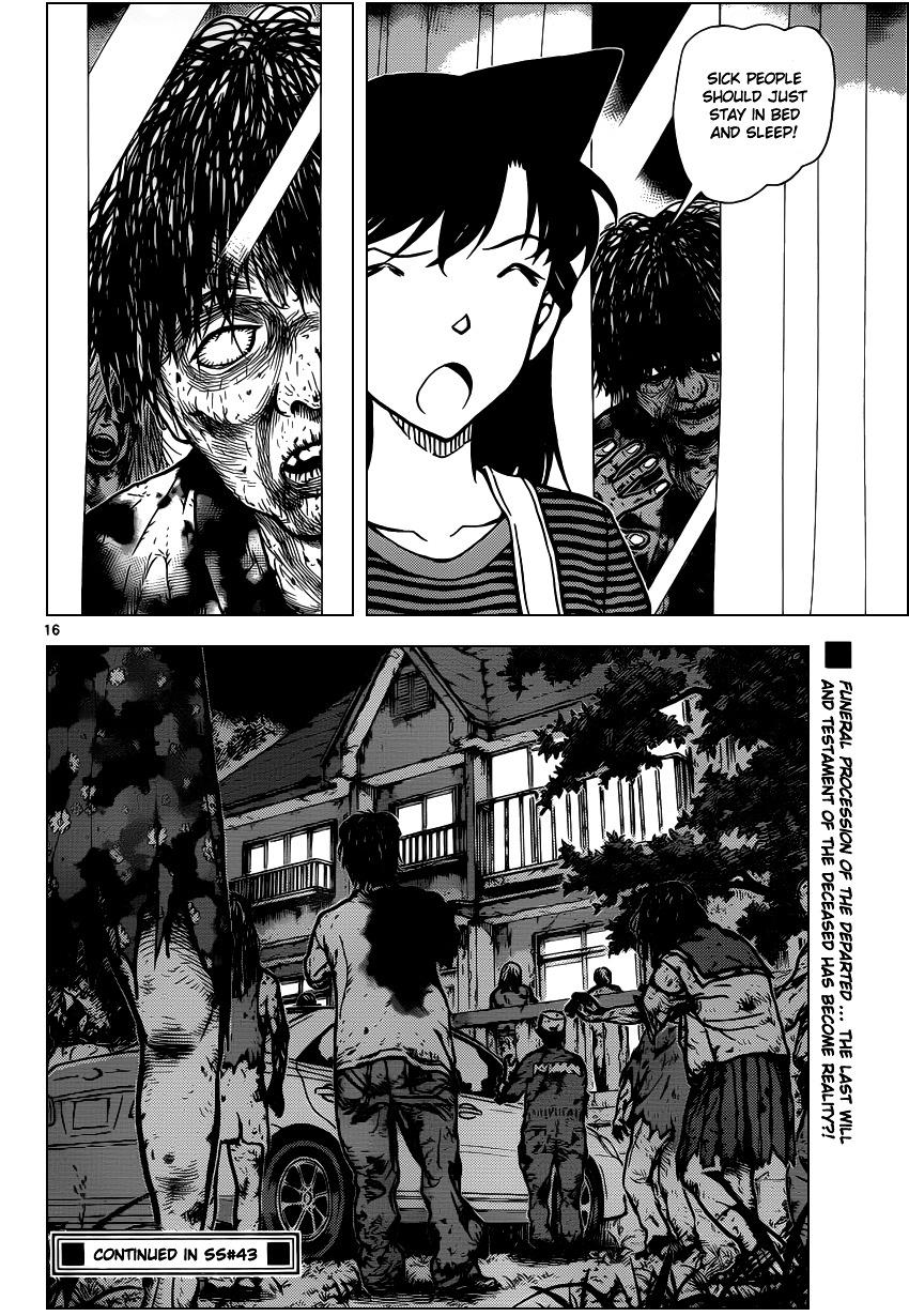 Detective Conan Chapter 932  Online Free Manga Read Image 17
