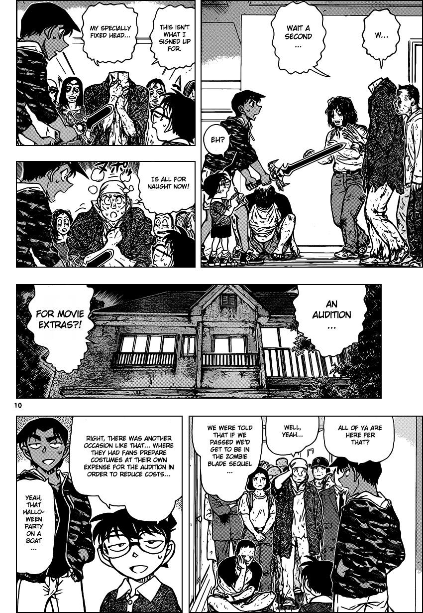 Detective Conan Chapter 933  Online Free Manga Read Image 11