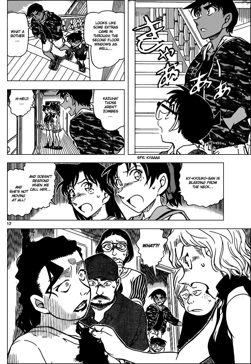 Detective Conan Chapter 933  Online Free Manga Read Image 13