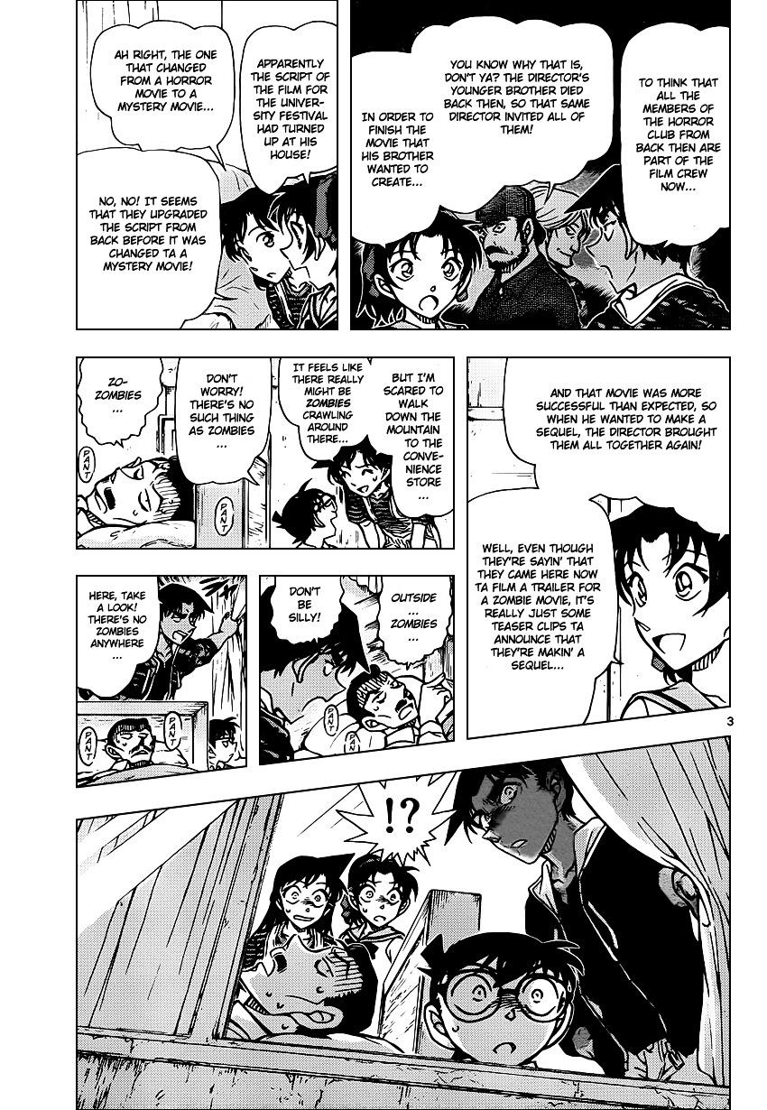 Detective Conan Chapter 933  Online Free Manga Read Image 4
