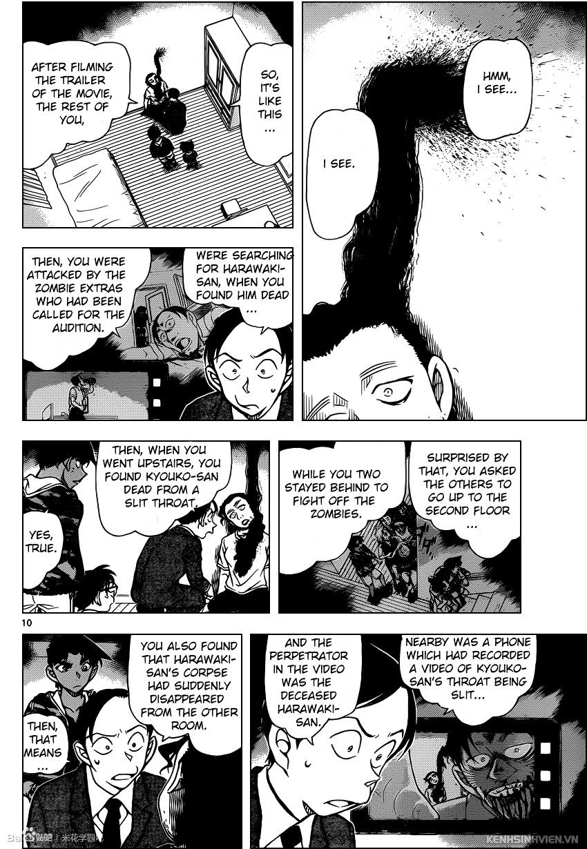 Detective Conan Chapter 934  Online Free Manga Read Image 10