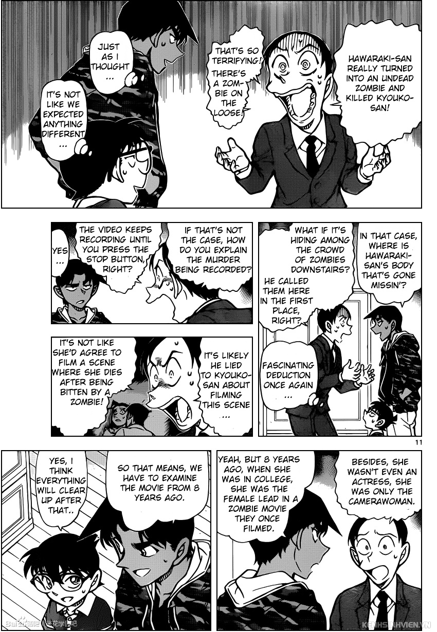Detective Conan Chapter 934  Online Free Manga Read Image 11