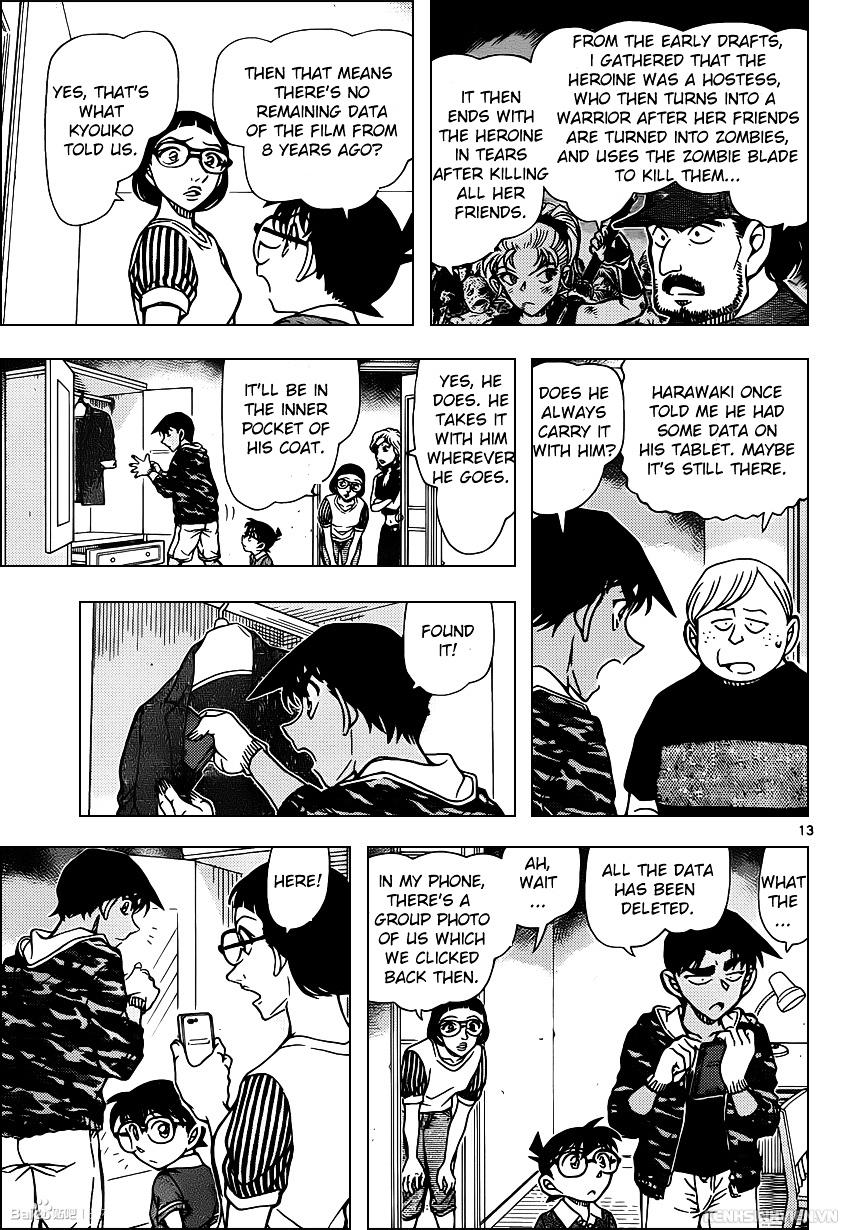 Detective Conan Chapter 934  Online Free Manga Read Image 13