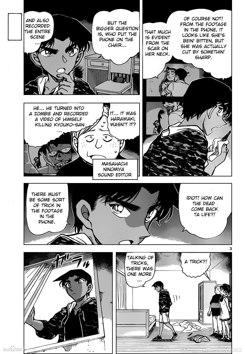 Detective Conan Chapter 934  Online Free Manga Read Image 3