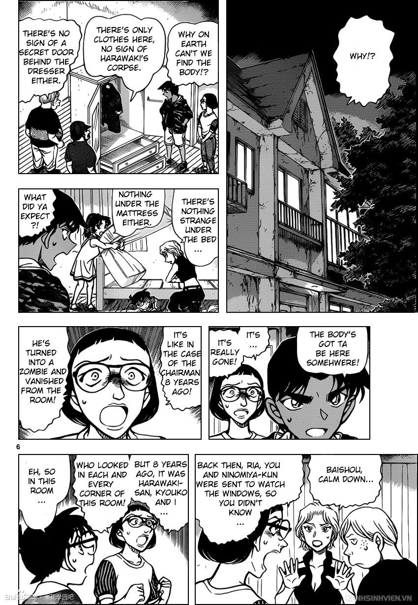 Detective Conan Chapter 934  Online Free Manga Read Image 6