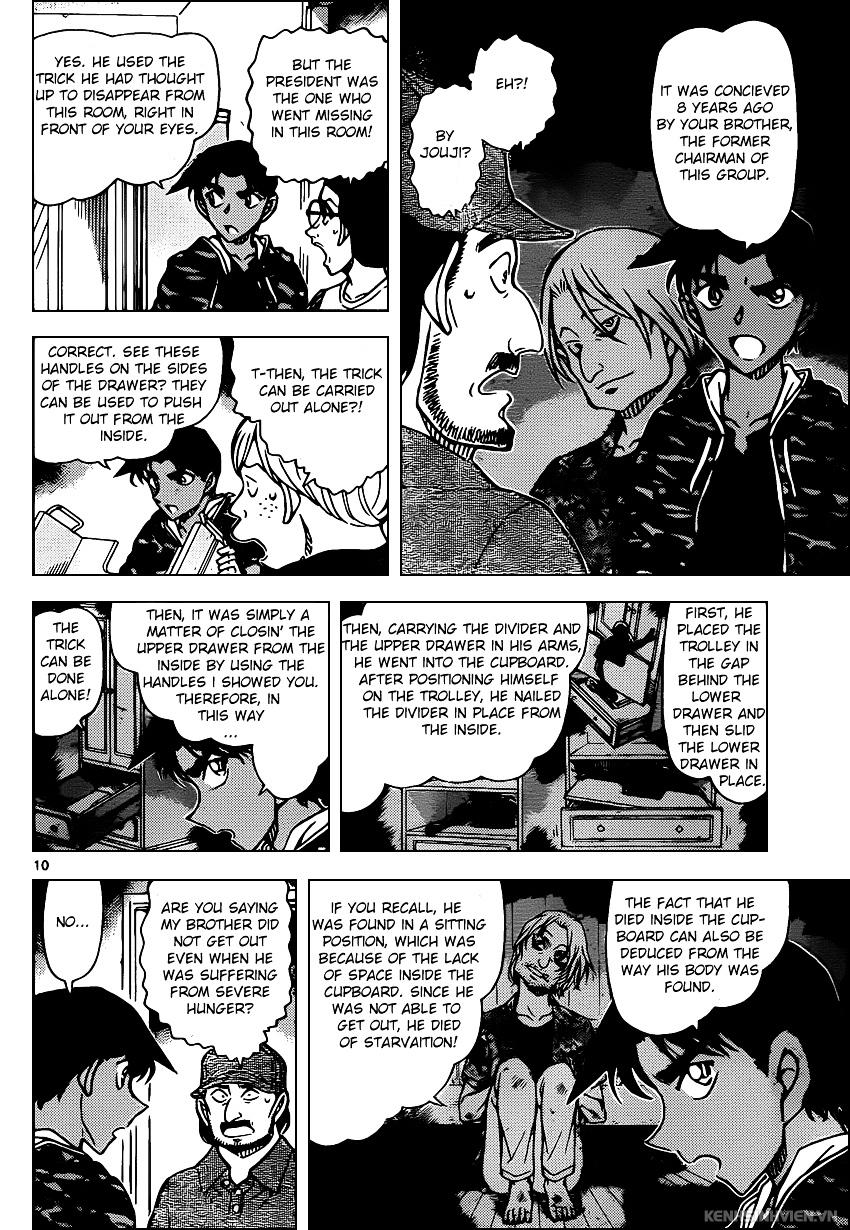Detective Conan Chapter 935  Online Free Manga Read Image 10
