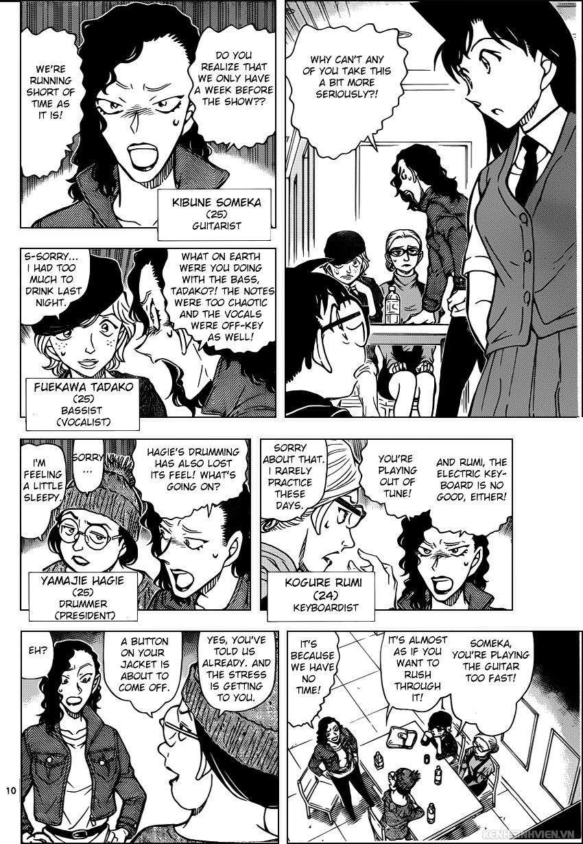 Detective Conan Chapter 936  Online Free Manga Read Image 10