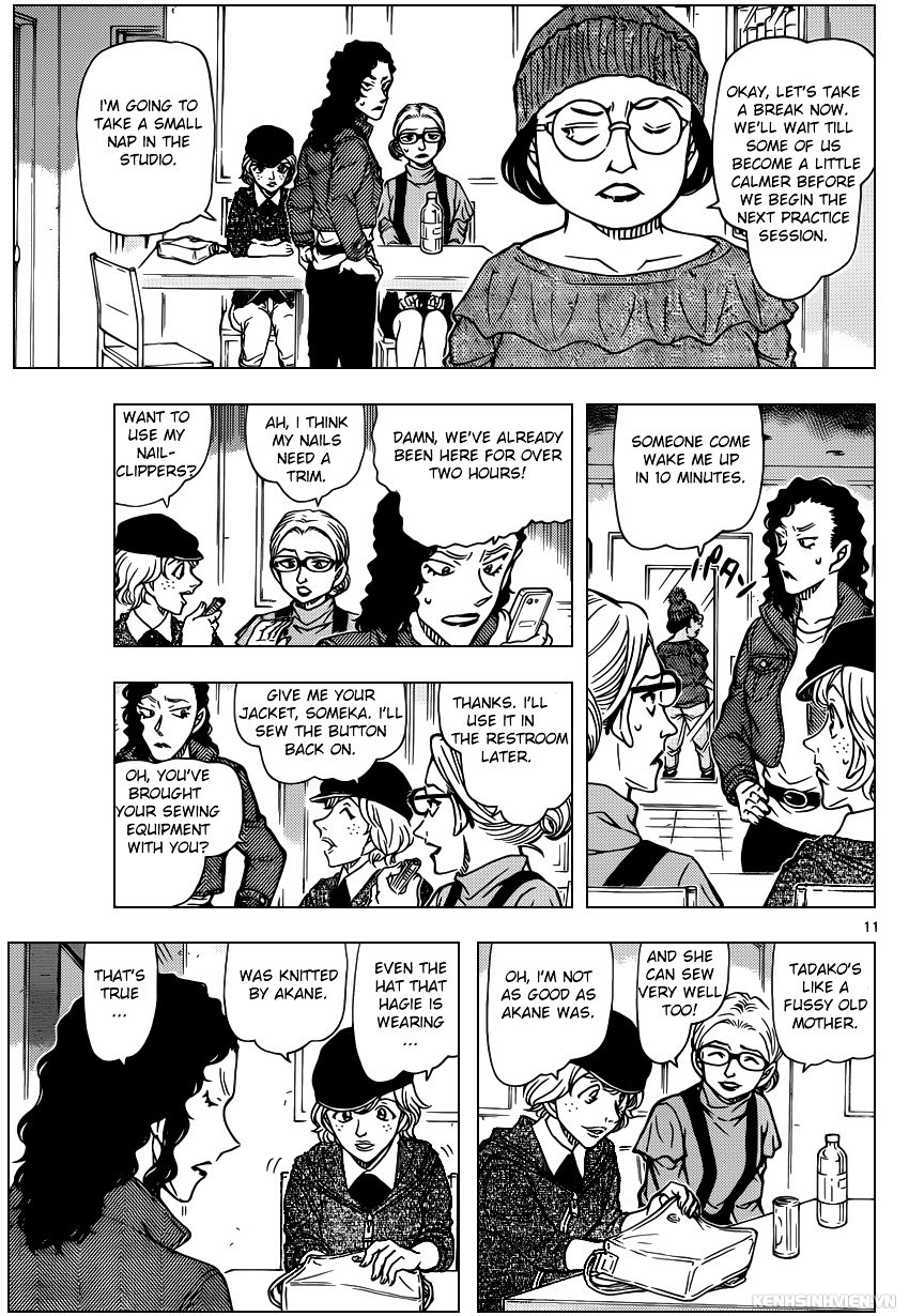 Detective Conan Chapter 936  Online Free Manga Read Image 11