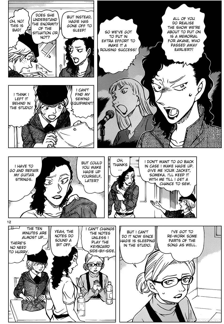 Detective Conan Chapter 936  Online Free Manga Read Image 12
