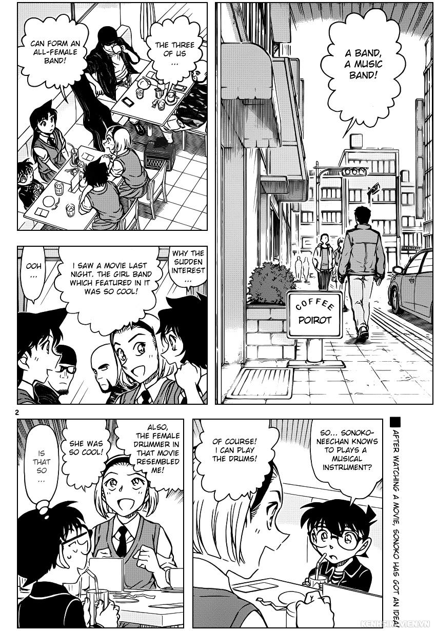 Detective Conan Chapter 936  Online Free Manga Read Image 2