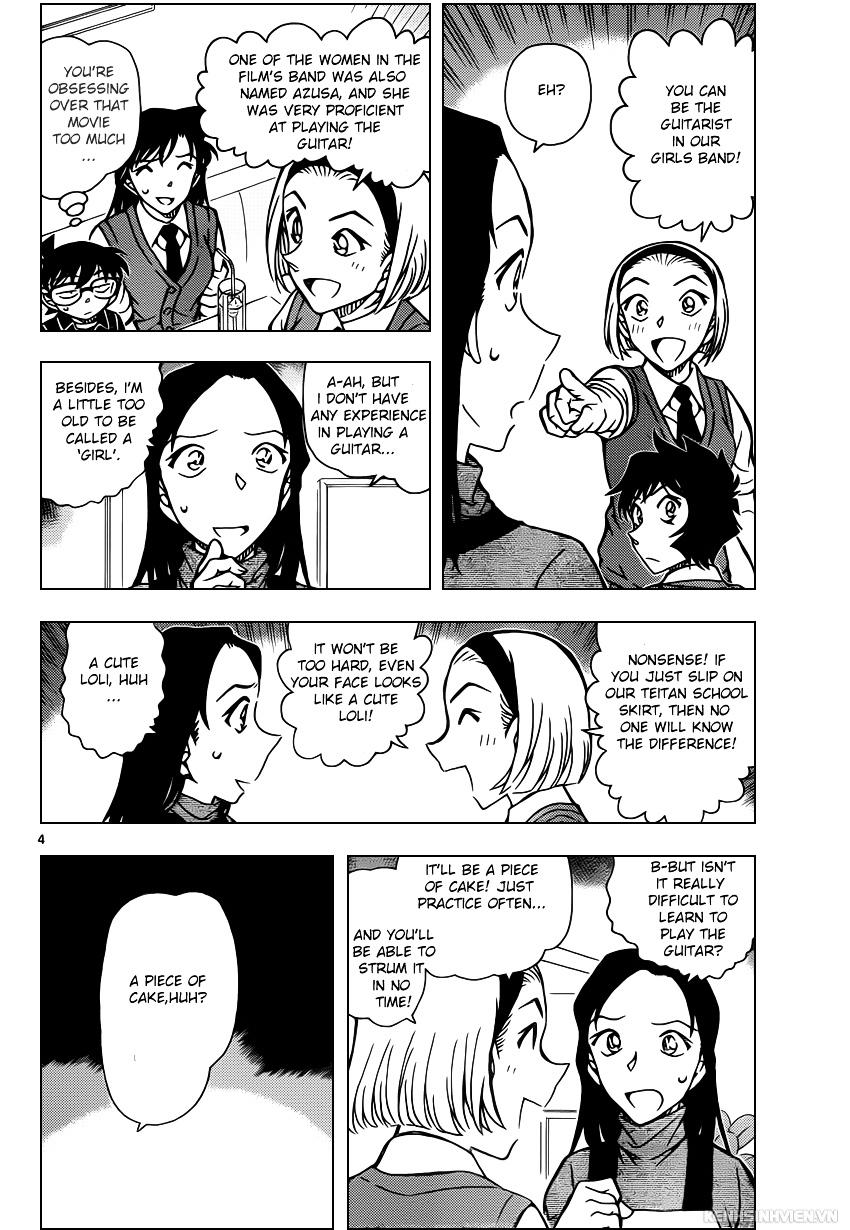 Detective Conan Chapter 936  Online Free Manga Read Image 4