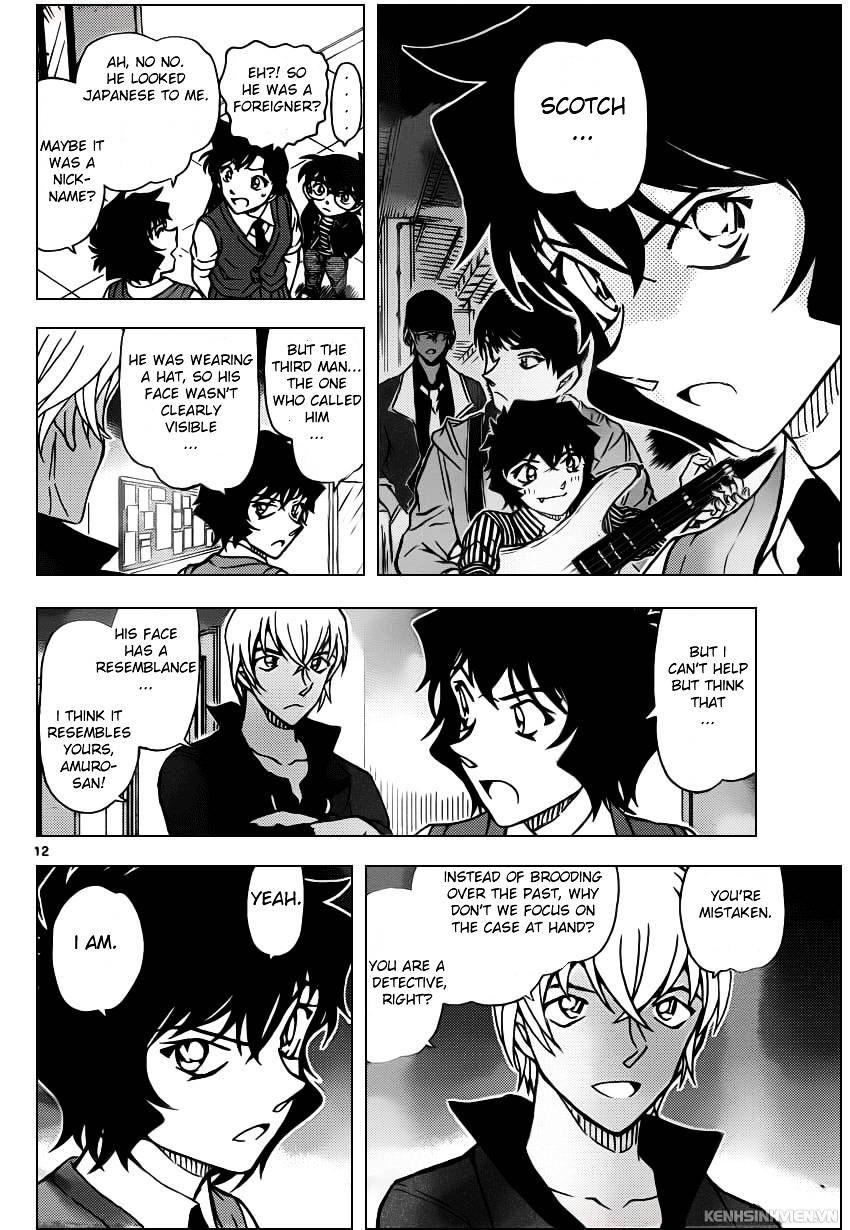 Detective Conan Chapter 937  Online Free Manga Read Image 12