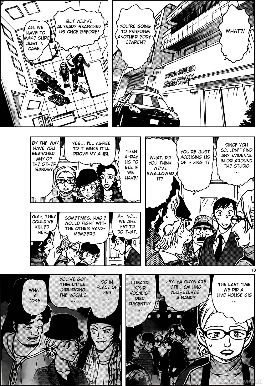 Detective Conan Chapter 937  Online Free Manga Read Image 13