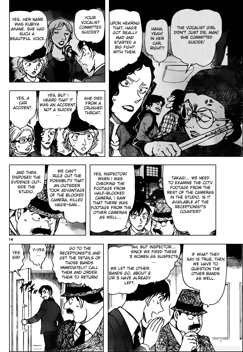 Detective Conan Chapter 937  Online Free Manga Read Image 14