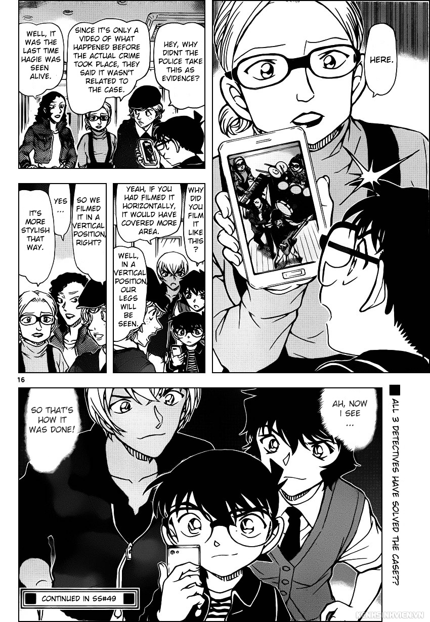 Detective Conan Chapter 937  Online Free Manga Read Image 16