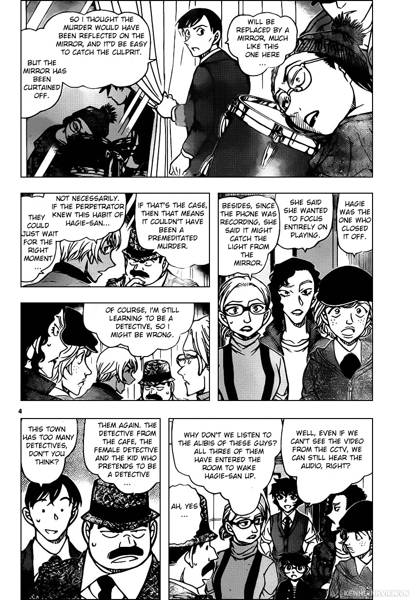 Detective Conan Chapter 937  Online Free Manga Read Image 4