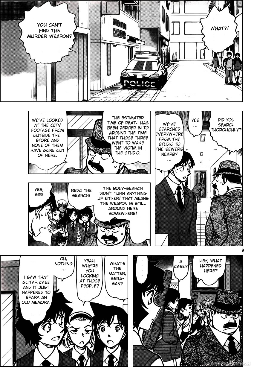 Detective Conan Chapter 937  Online Free Manga Read Image 9