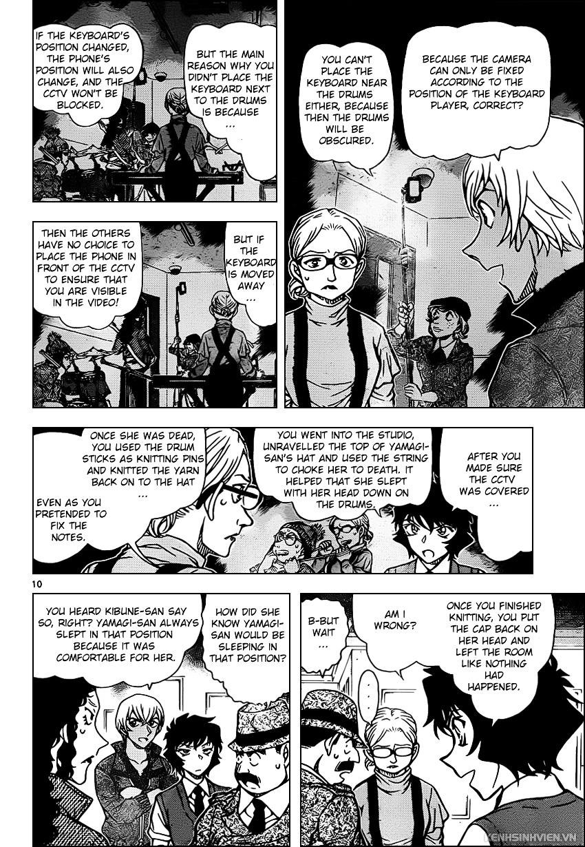 Detective Conan Chapter 938  Online Free Manga Read Image 10