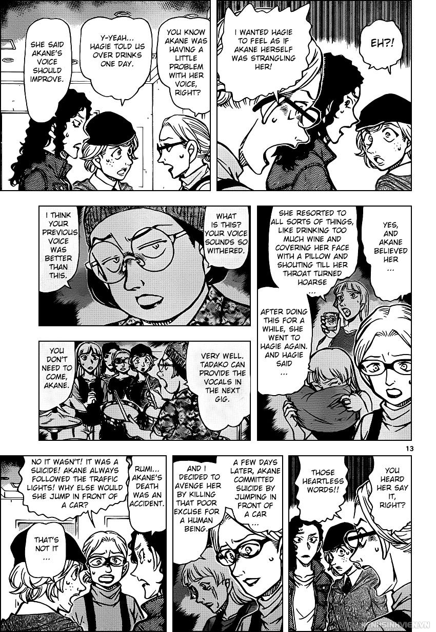 Detective Conan Chapter 938  Online Free Manga Read Image 13