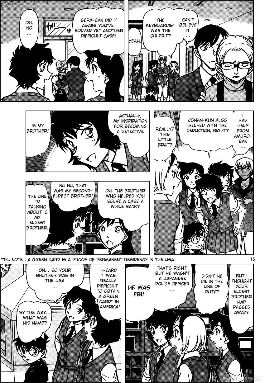 Detective Conan Chapter 938  Online Free Manga Read Image 15