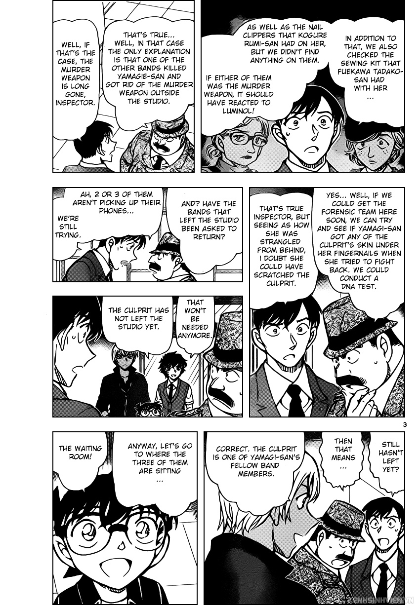 Detective Conan Chapter 938  Online Free Manga Read Image 3