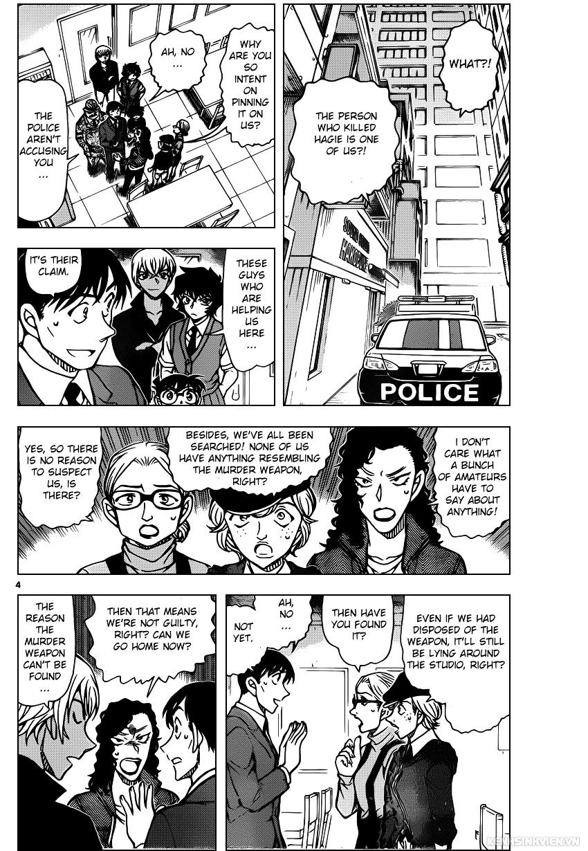 Detective Conan Chapter 938  Online Free Manga Read Image 4