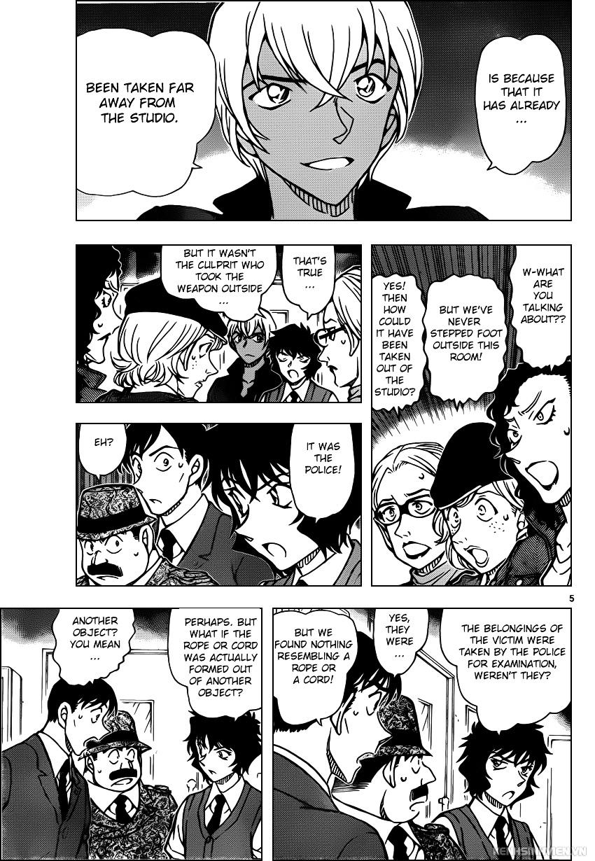Detective Conan Chapter 938  Online Free Manga Read Image 5