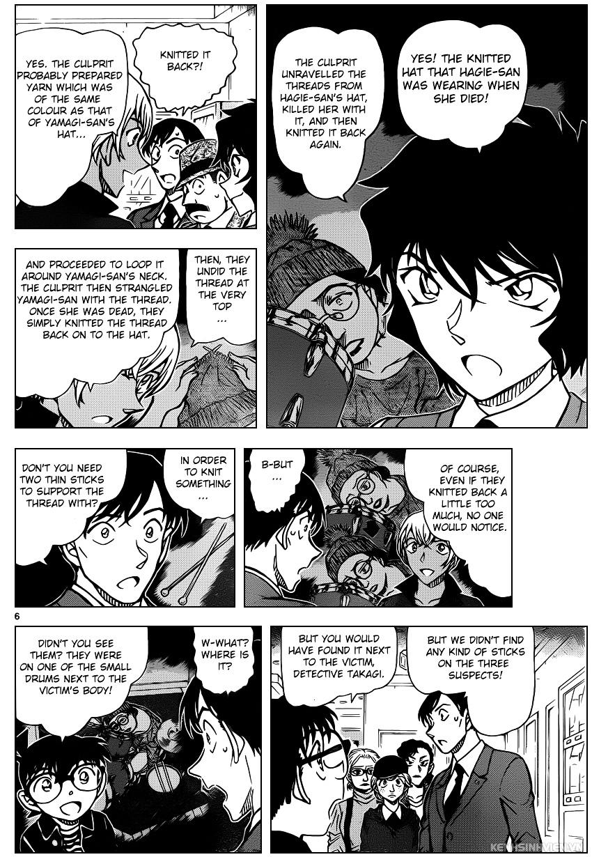 Detective Conan Chapter 938  Online Free Manga Read Image 6
