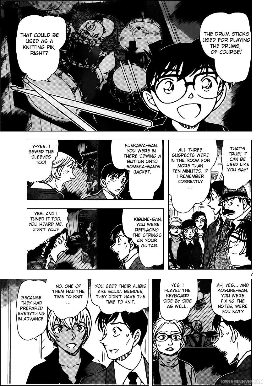Detective Conan Chapter 938  Online Free Manga Read Image 7