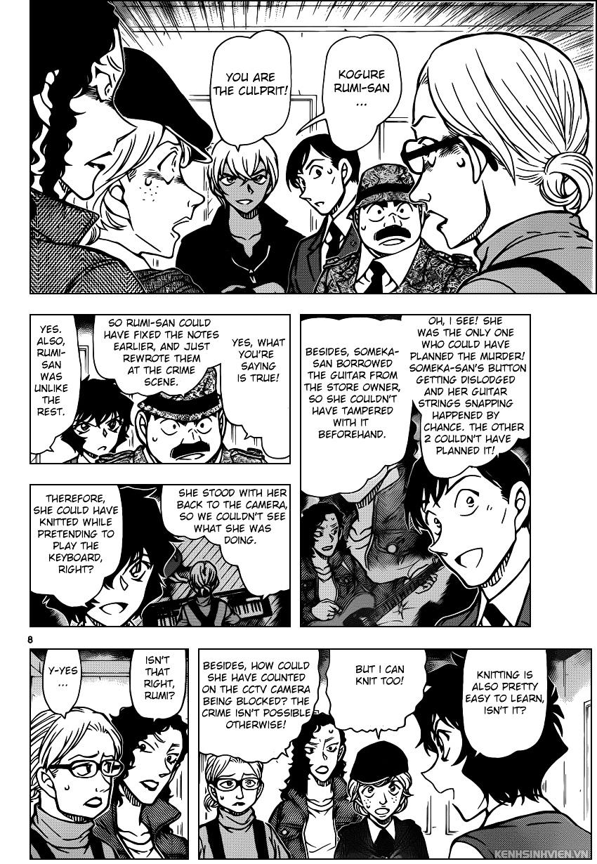 Detective Conan Chapter 938  Online Free Manga Read Image 8
