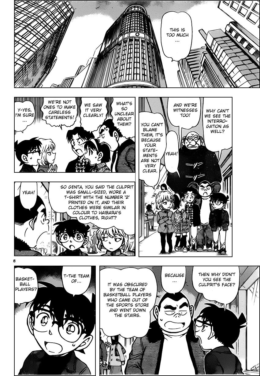 Detective Conan Chapter 940  Online Free Manga Read Image 8