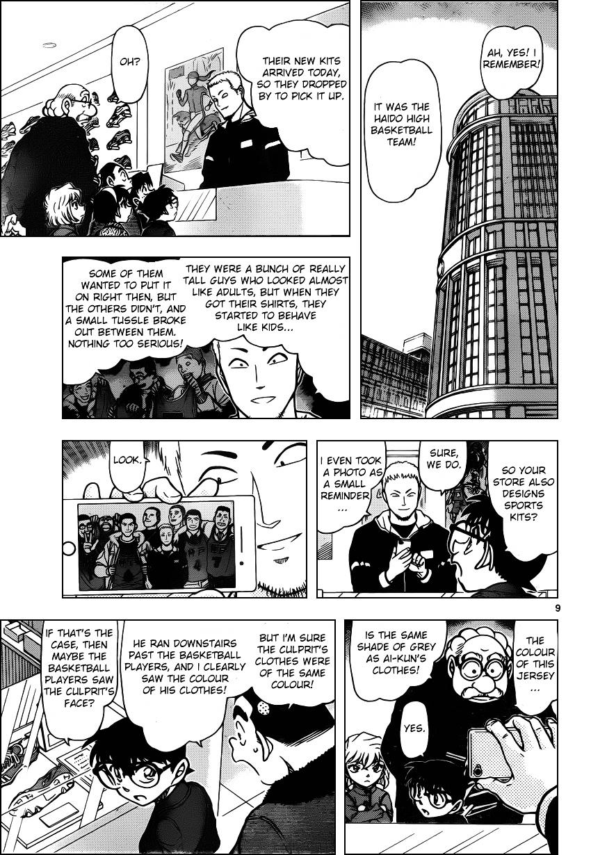 Detective Conan Chapter 940  Online Free Manga Read Image 9