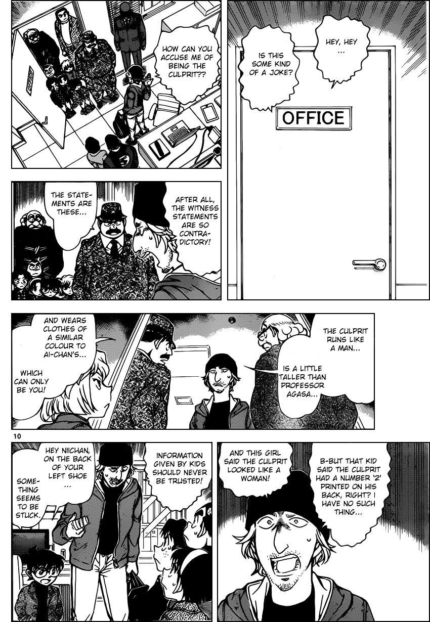 Detective Conan Chapter 941  Online Free Manga Read Image 10
