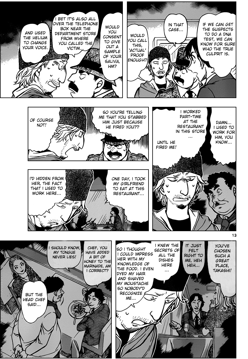 Detective Conan Chapter 941  Online Free Manga Read Image 13