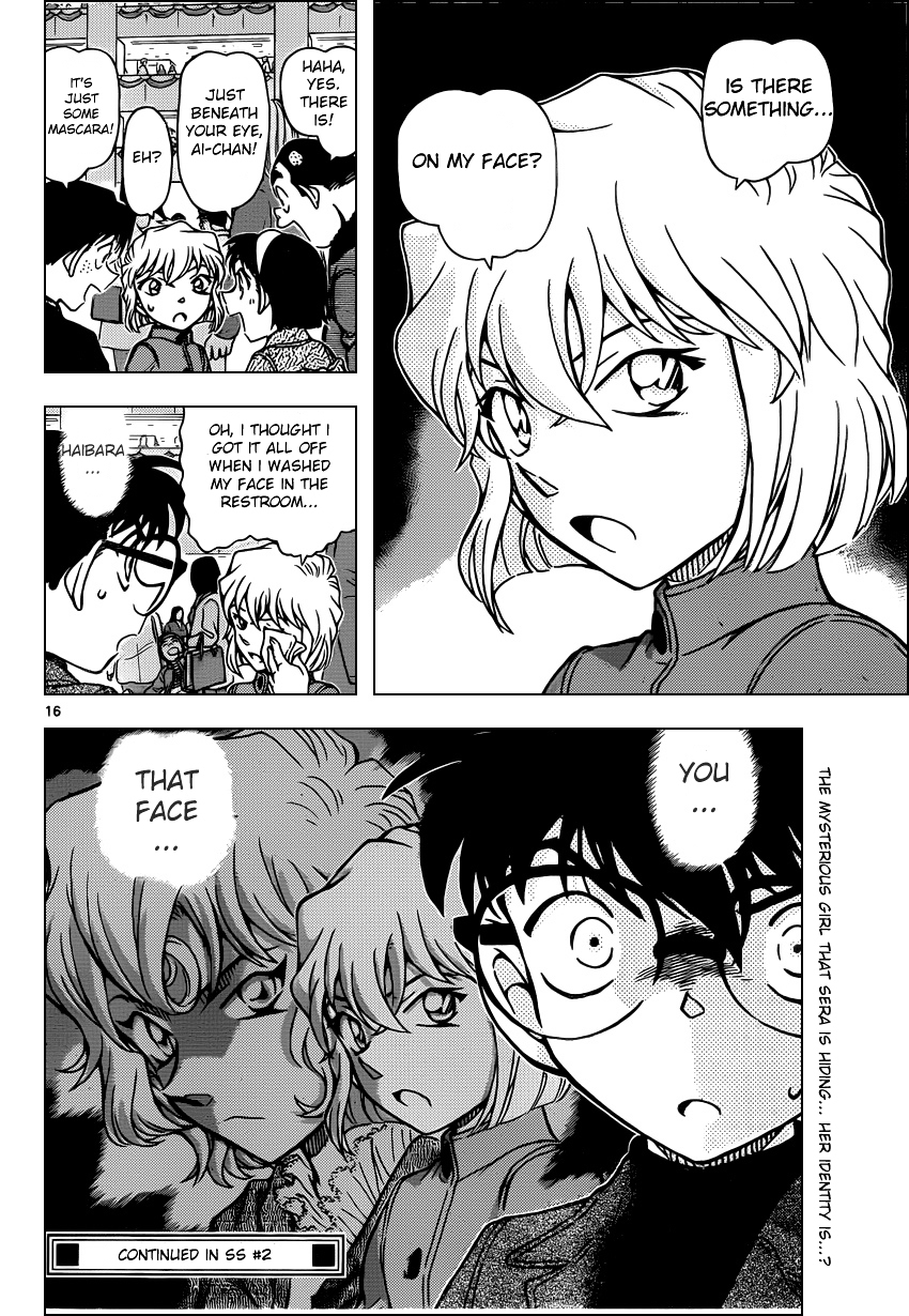 Detective Conan Chapter 941  Online Free Manga Read Image 16