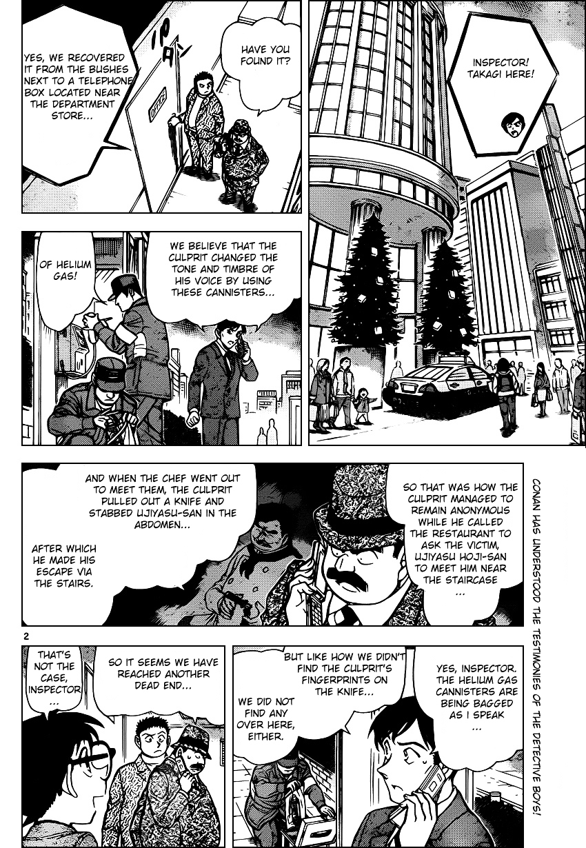 Detective Conan Chapter 941  Online Free Manga Read Image 2
