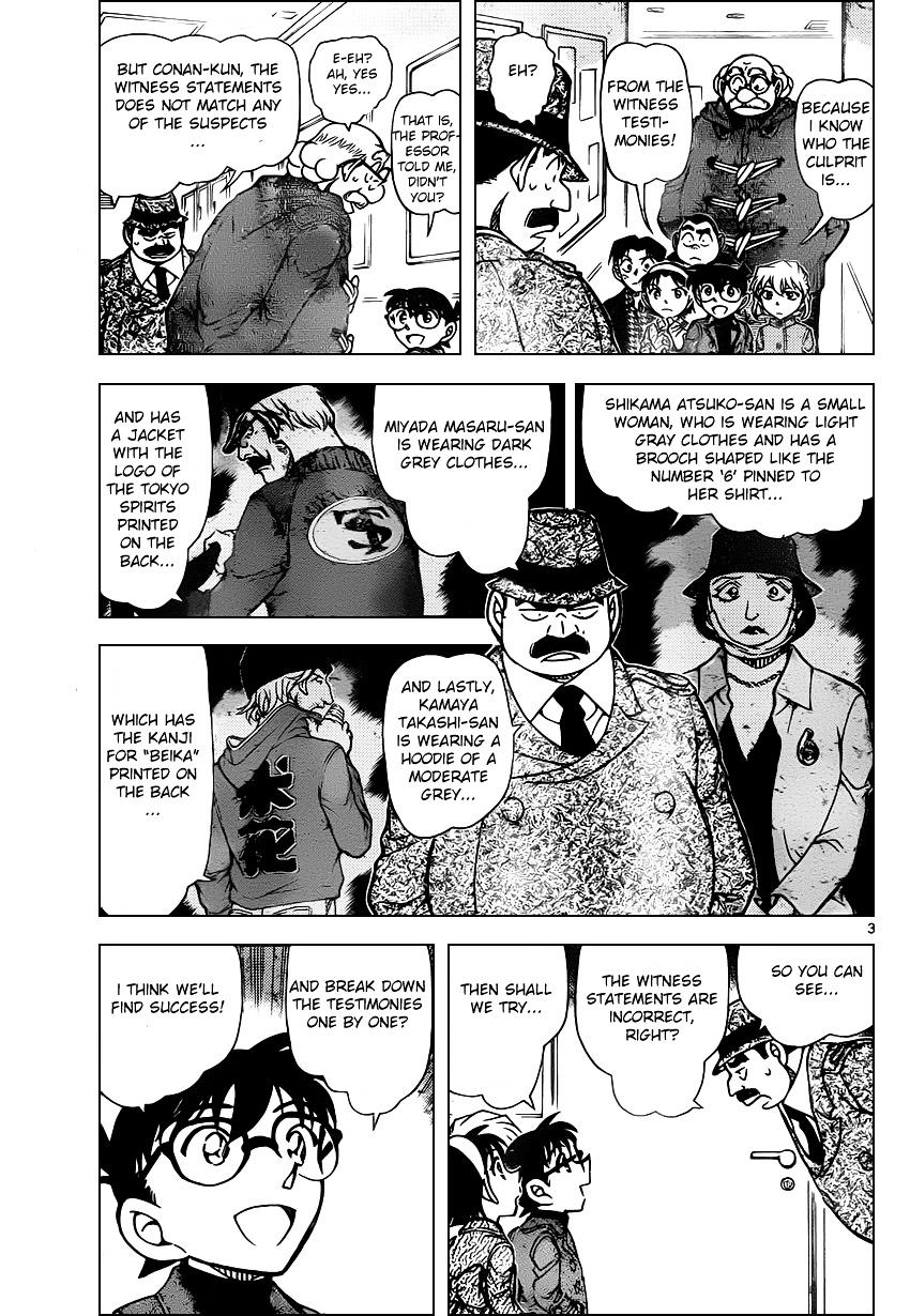 Detective Conan Chapter 941  Online Free Manga Read Image 3