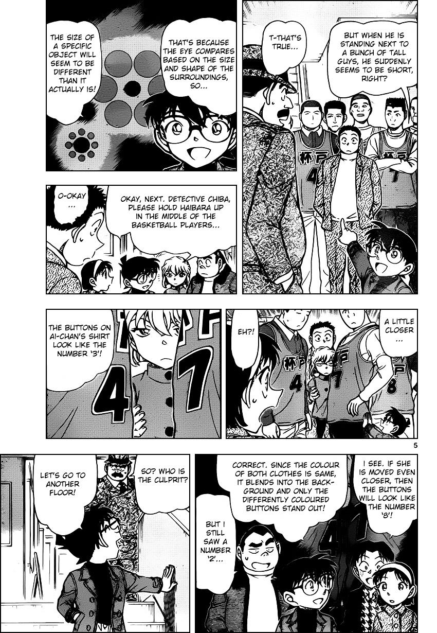 Detective Conan Chapter 941  Online Free Manga Read Image 5