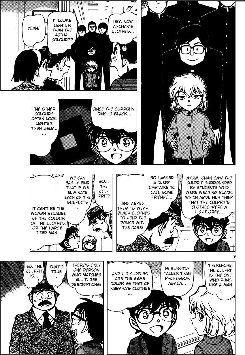 Detective Conan Chapter 941  Online Free Manga Read Image 9