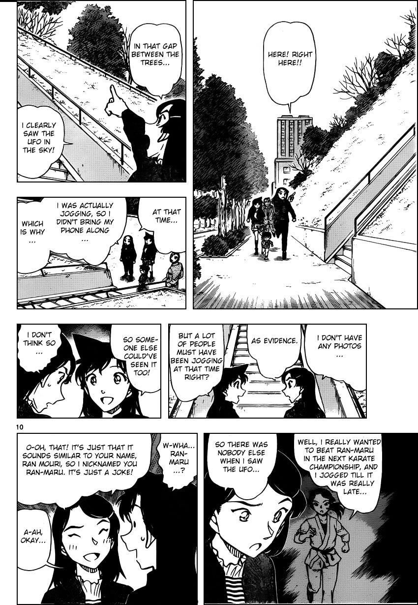 Detective Conan Chapter 942  Online Free Manga Read Image 10