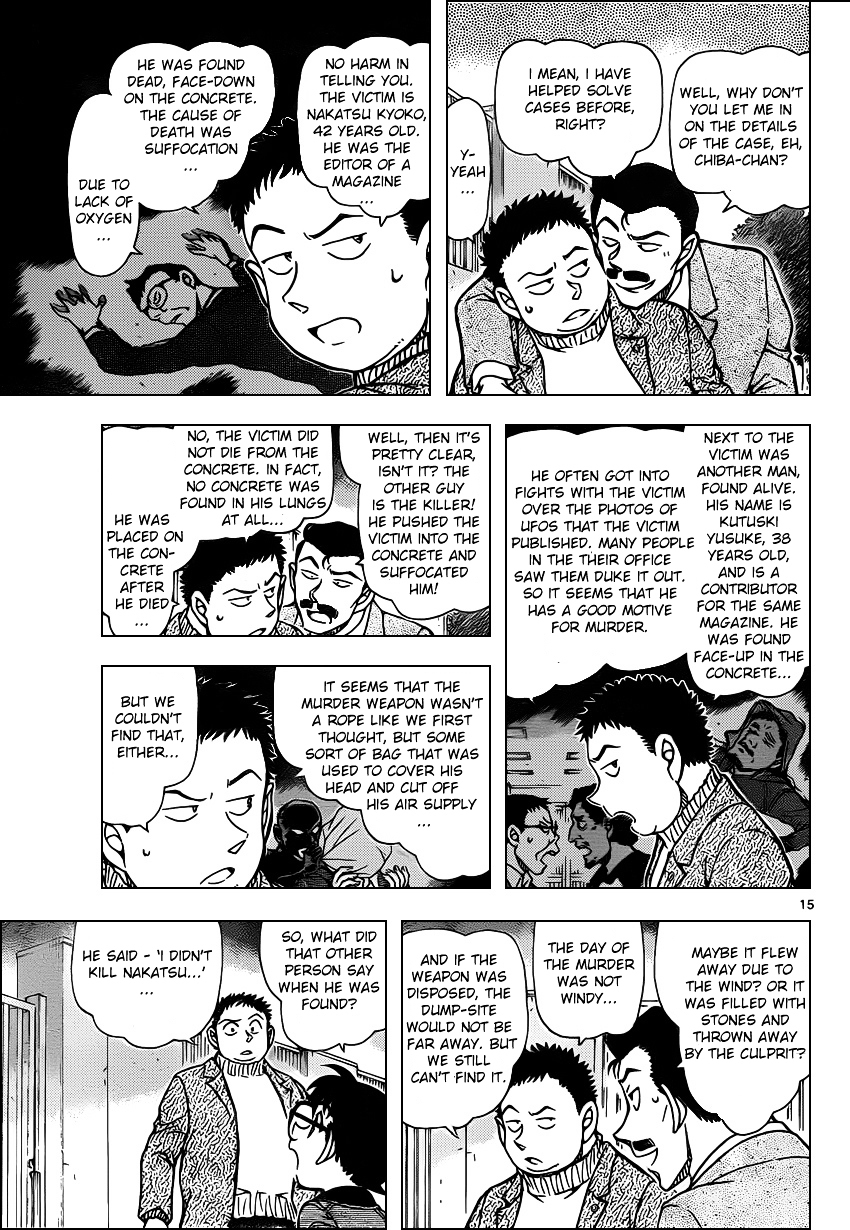 Detective Conan Chapter 942  Online Free Manga Read Image 15