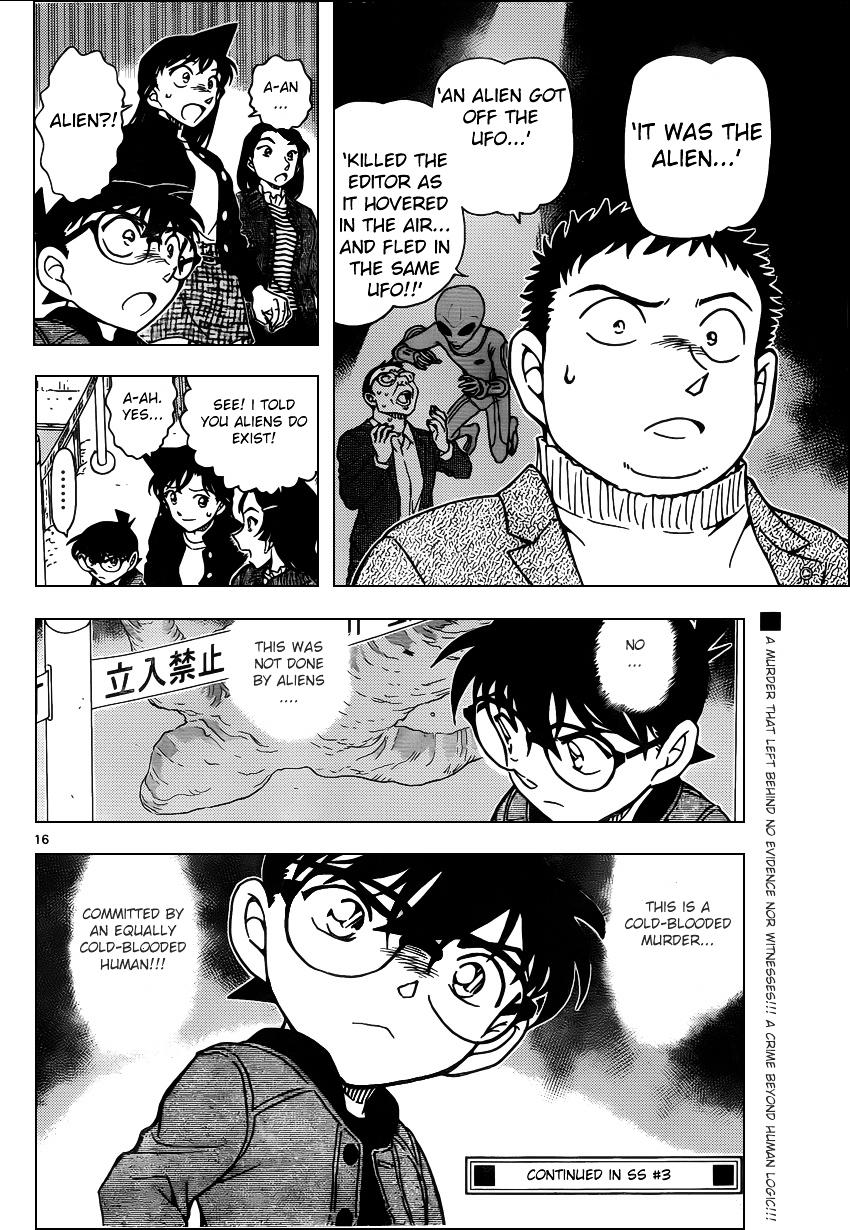 Detective Conan Chapter 942  Online Free Manga Read Image 16