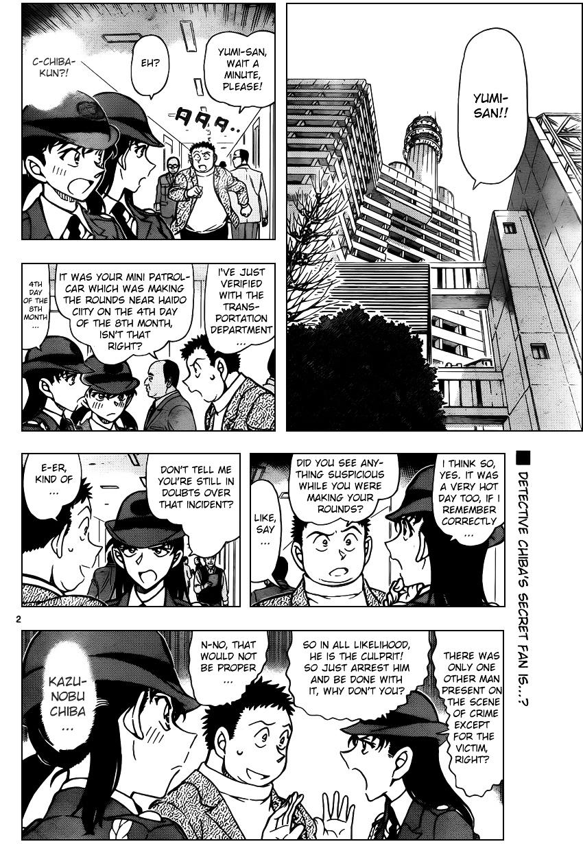 Detective Conan Chapter 942  Online Free Manga Read Image 2