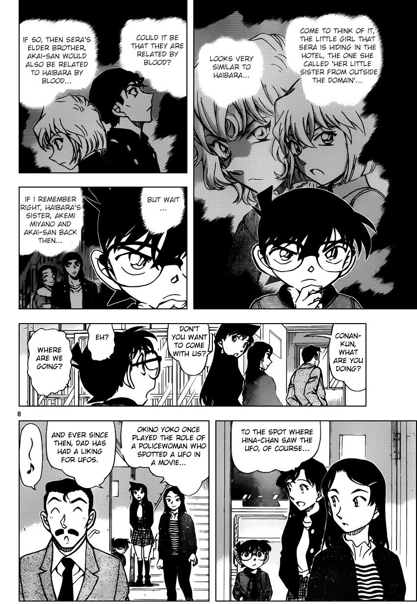 Detective Conan Chapter 942  Online Free Manga Read Image 8