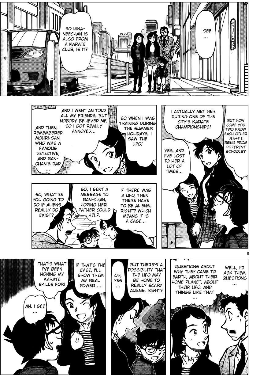 Detective Conan Chapter 942  Online Free Manga Read Image 9